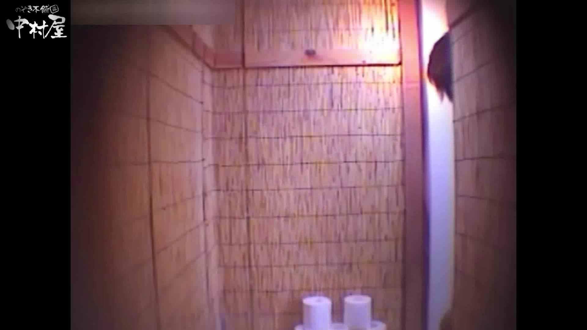 解禁!海の家4カメ洗面所vol.42 洗面所 | 綺麗なOLたち  108枚 65