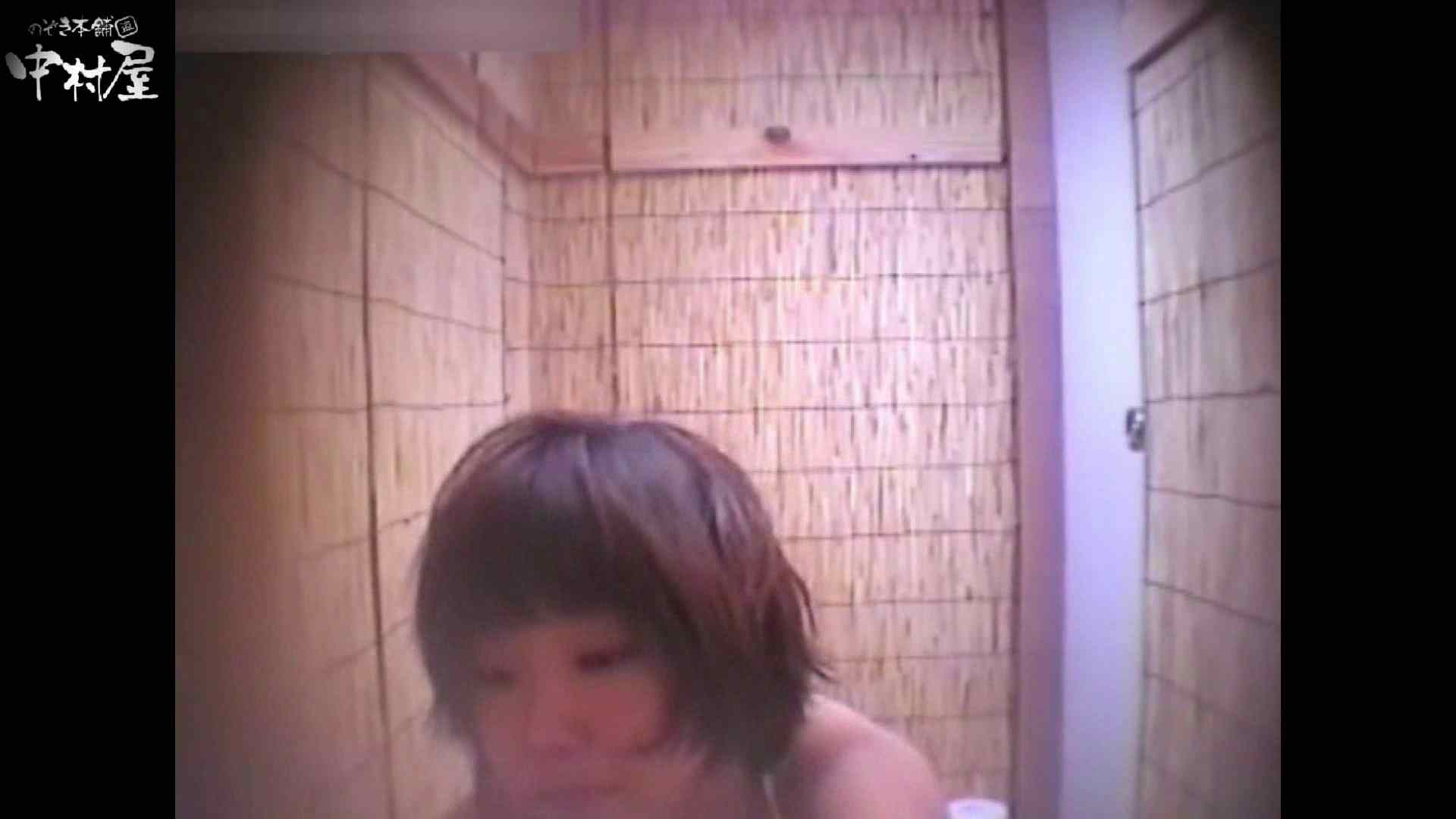 解禁!海の家4カメ洗面所vol.64 人気シリーズ セックス画像 53枚 15