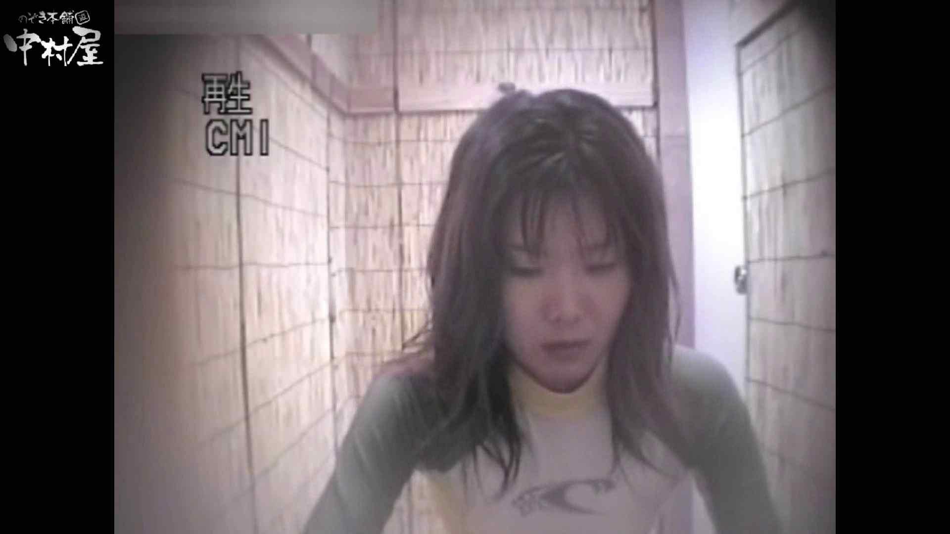 解禁!海の家4カメ洗面所vol.65 人気シリーズ ワレメ動画紹介 105枚 99