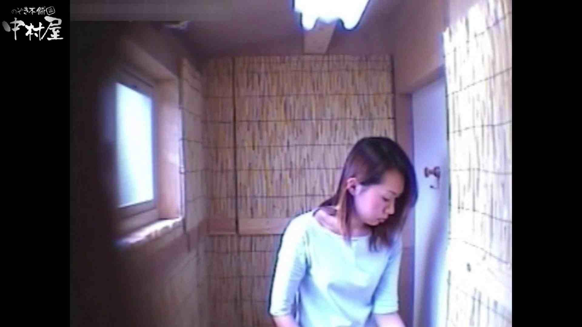 解禁!海の家4カメ洗面所vol.71 綺麗なOLたち おめこ無修正動画無料 80枚 62