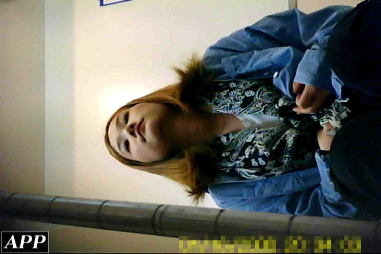 3視点洗面所 vol.122 オマンコ特別編 AV動画キャプチャ 102枚 51