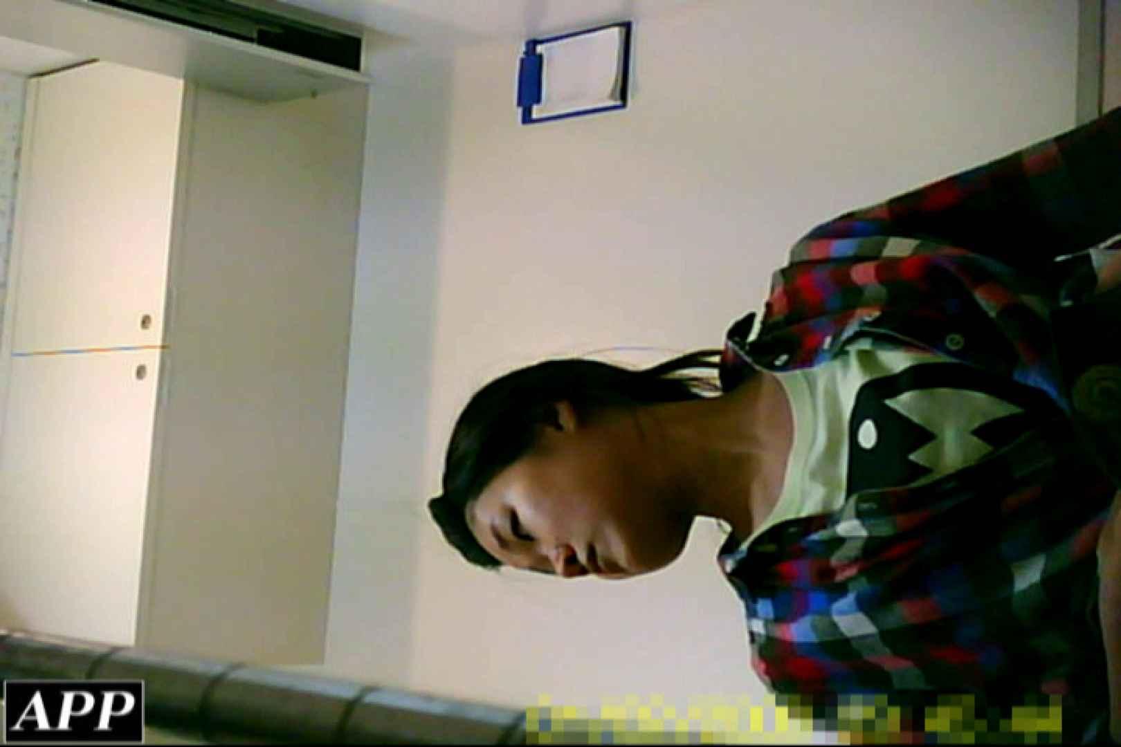 3視点洗面所 vol.123 オマンコ特別編 ぱこり動画紹介 88枚 4