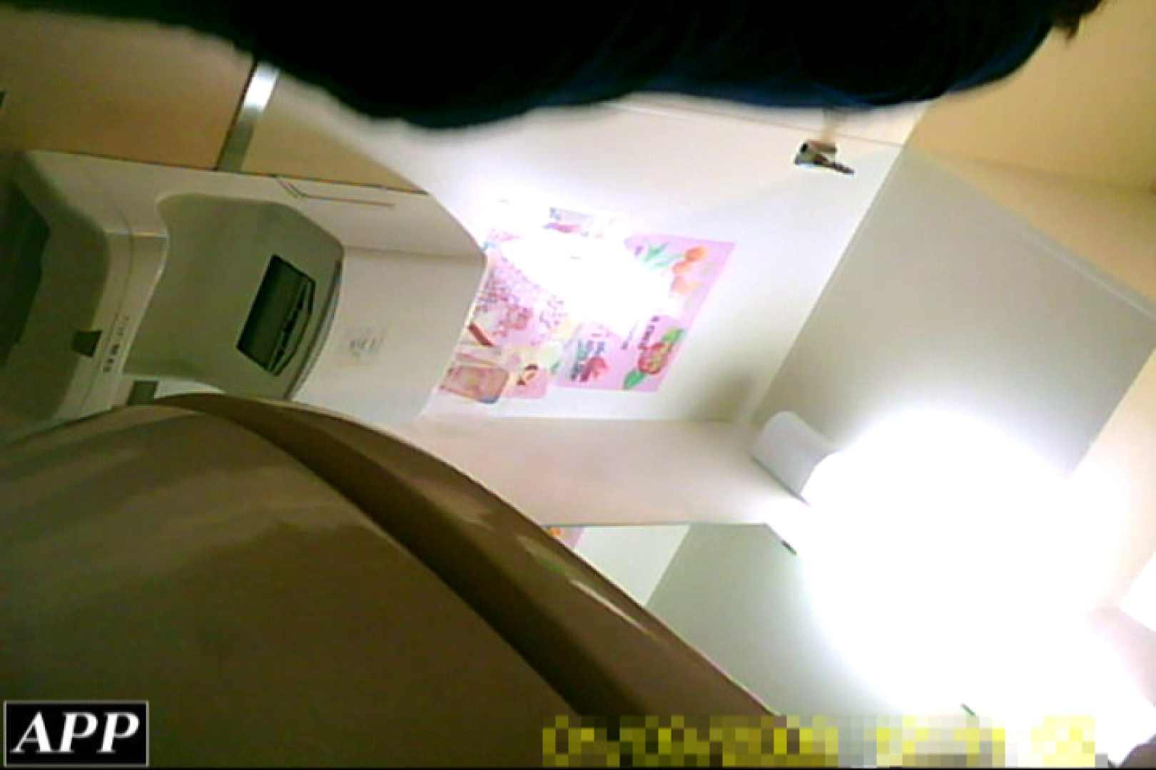 3視点洗面所 vol.124 綺麗なOLたち エロ画像 108枚 104