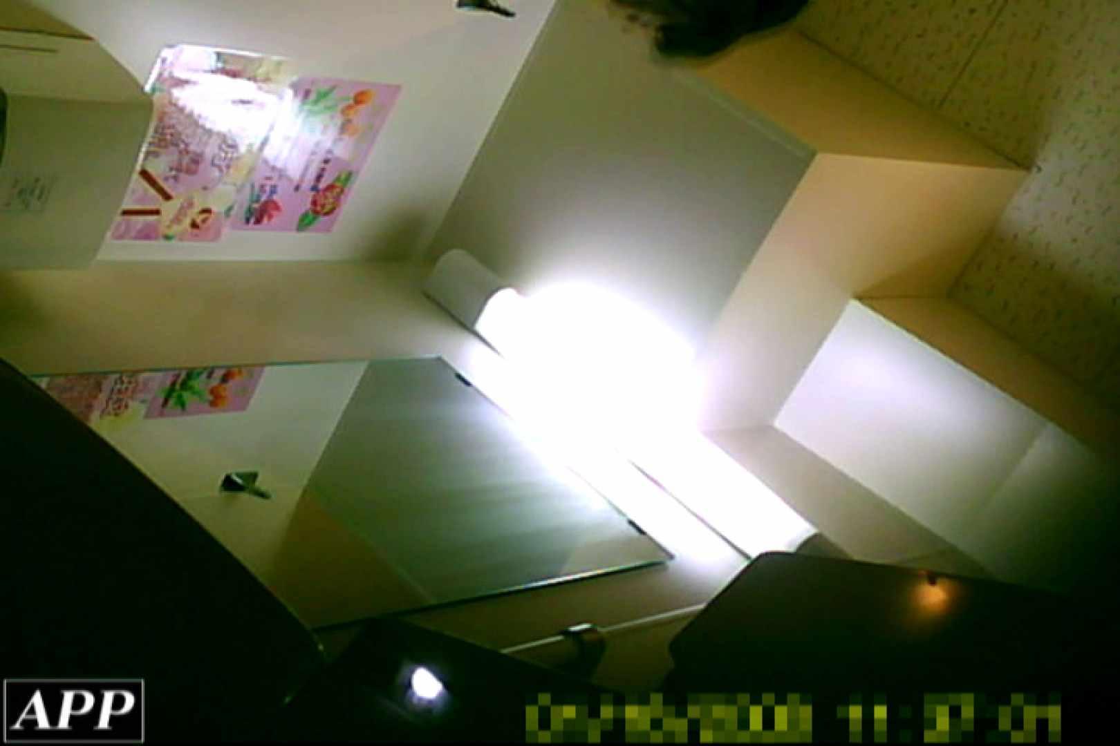 3視点洗面所 vol.127 洗面所 盗み撮り動画キャプチャ 75枚 22