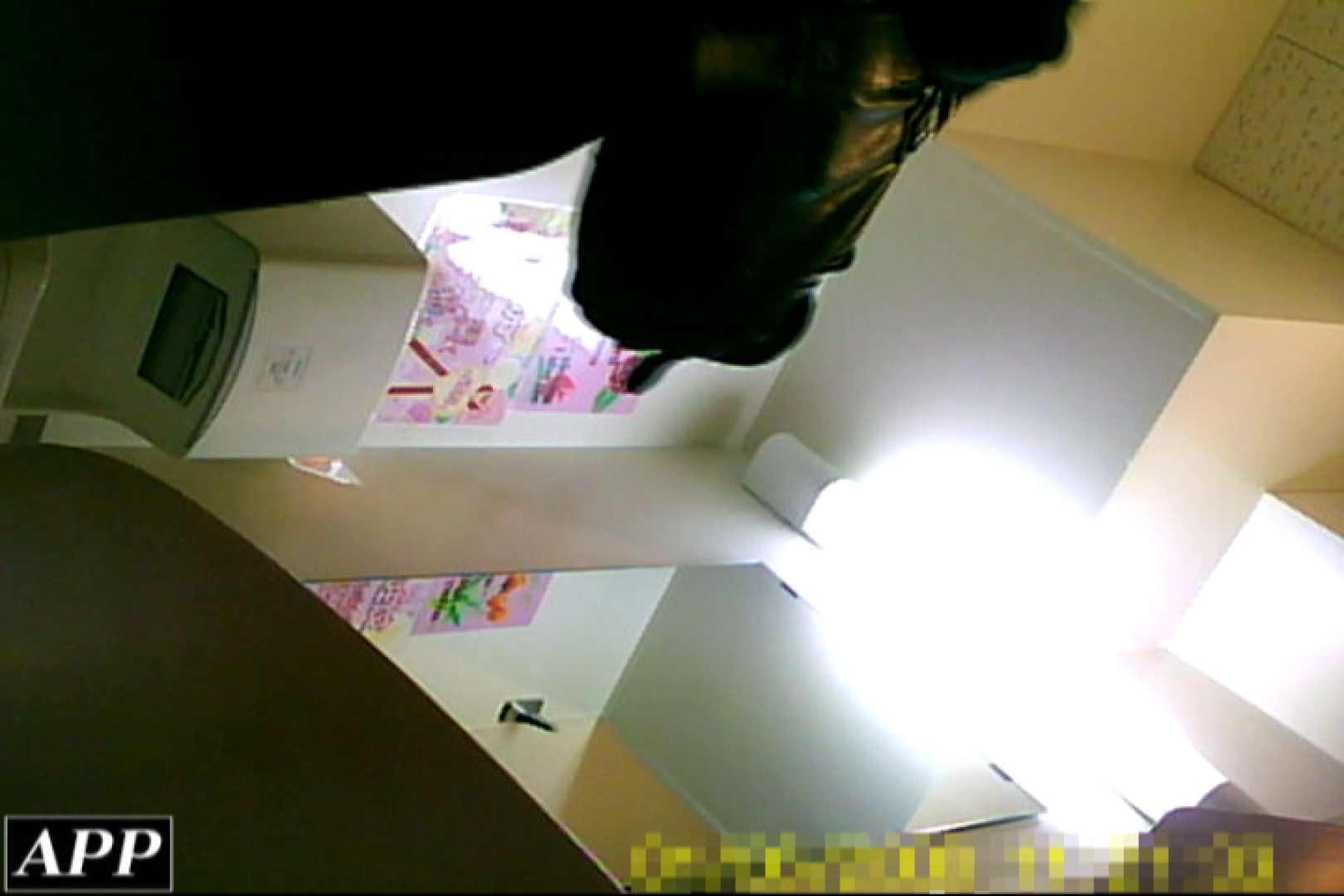 3視点洗面所 vol.138 綺麗なOLたち 盗み撮り動画キャプチャ 110枚 38