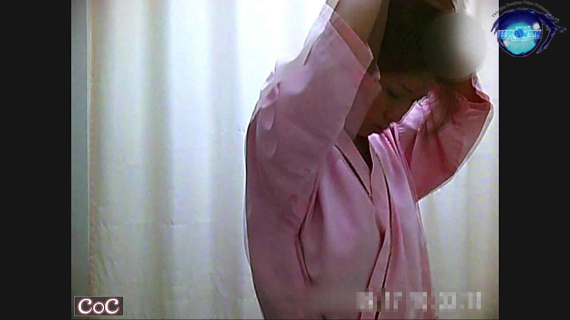 激ヤバ健康診断!着替えの一部始終.vol.28 ※本編ボカシ・目線無し お色気ナース おまんこ無修正動画無料 112枚 59
