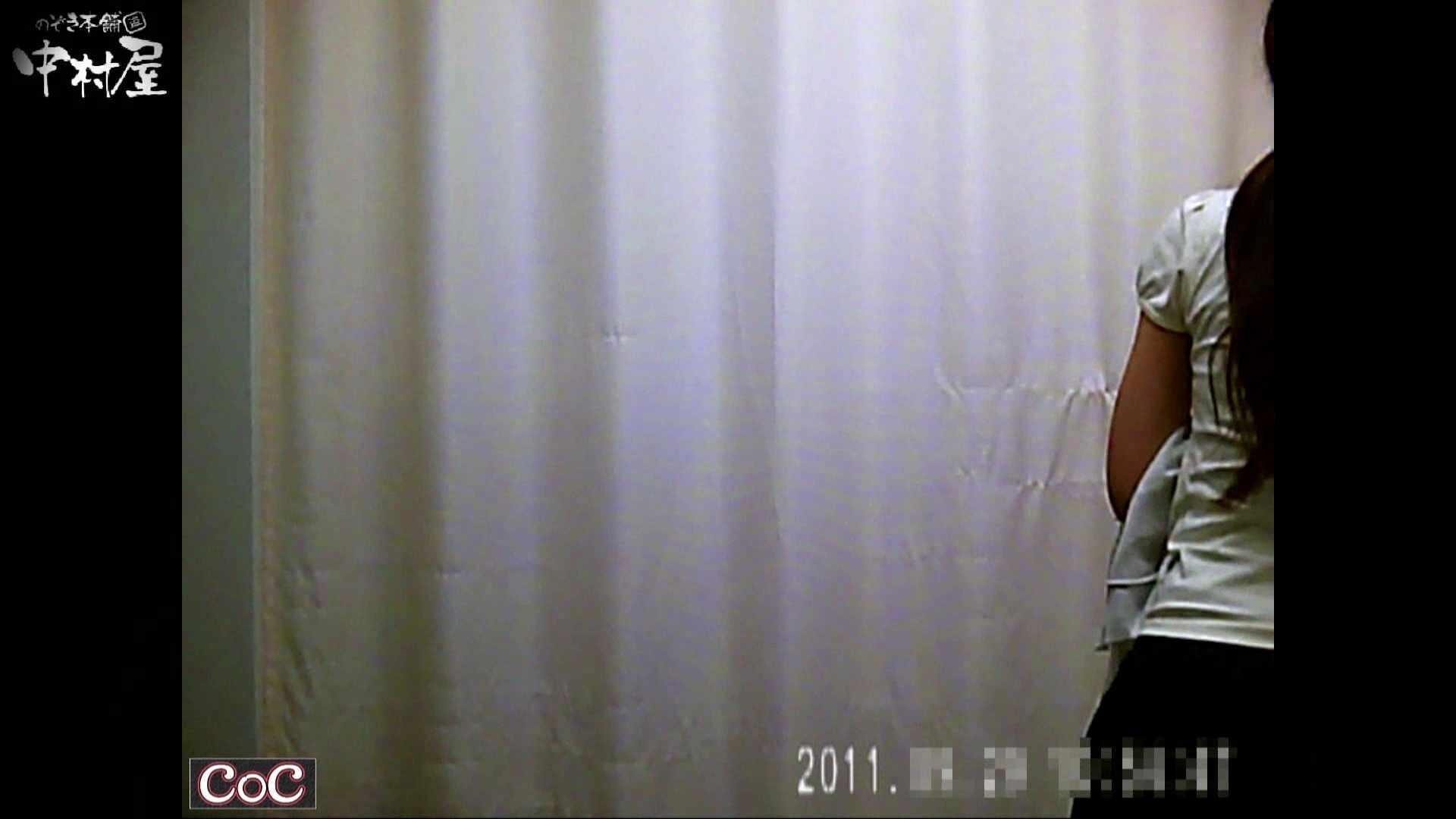 激ヤバ健康診断!着替えの一部始終.vol.44※本編ボカシ・目線無し 裸体 オメコ無修正動画無料 110枚 28