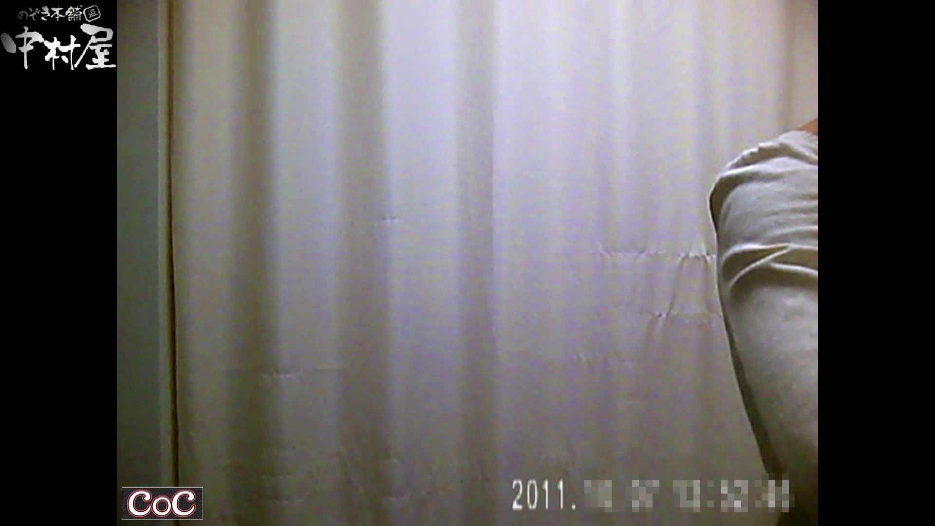 激ヤバ健康診断!着替えの一部始終.vol.53※本編ボカシ・目線無し 着替え 盗撮動画紹介 75枚 28