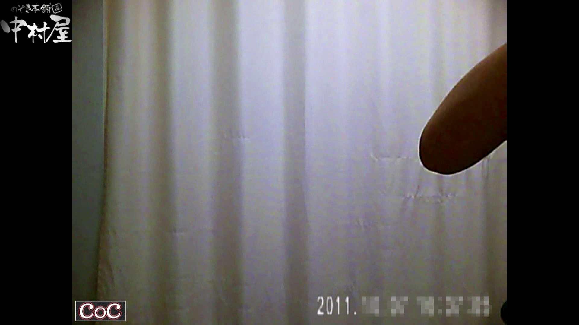 激ヤバ健康診断!着替えの一部始終.vol.53※本編ボカシ・目線無し 着替え 盗撮動画紹介 75枚 34