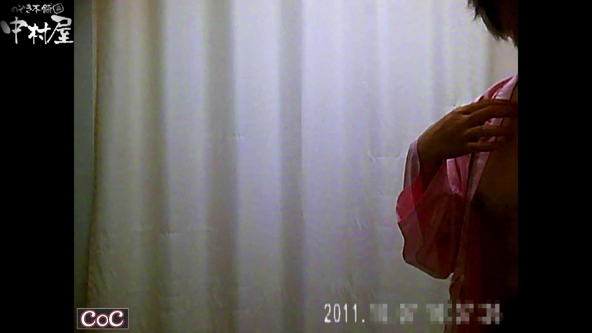 激ヤバ健康診断!着替えの一部始終.vol.53※本編ボカシ・目線無し 綺麗なOLたち ヌード画像 75枚 38