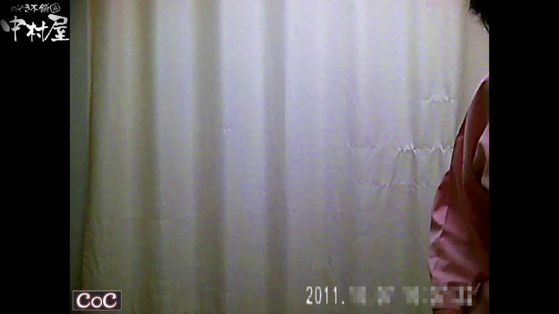 激ヤバ健康診断!着替えの一部始終.vol.53※本編ボカシ・目線無し 超エロギャル おまんこ無修正動画無料 75枚 39
