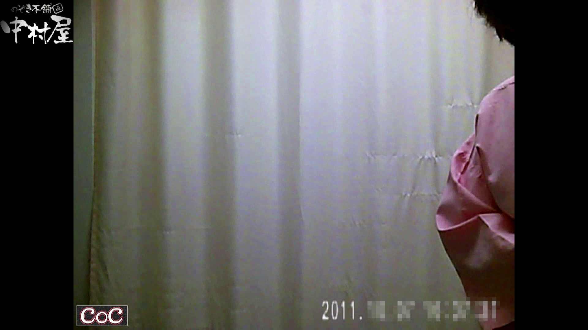 激ヤバ健康診断!着替えの一部始終.vol.53※本編ボカシ・目線無し 着替え 盗撮動画紹介 75枚 40