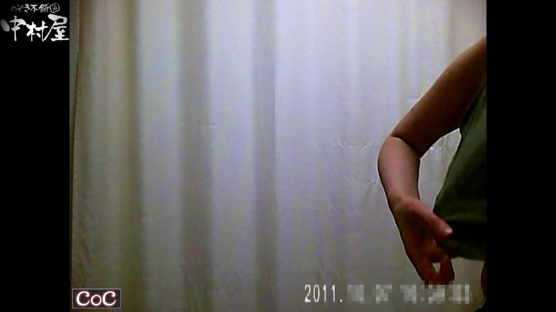 激ヤバ健康診断!着替えの一部始終.vol.53※本編ボカシ・目線無し 綺麗なOLたち ヌード画像 75枚 44