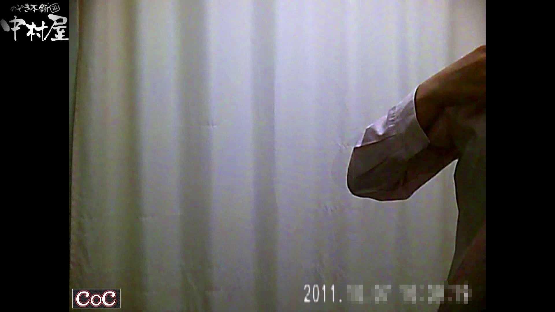 激ヤバ健康診断!着替えの一部始終.vol.53※本編ボカシ・目線無し 着替え 盗撮動画紹介 75枚 46