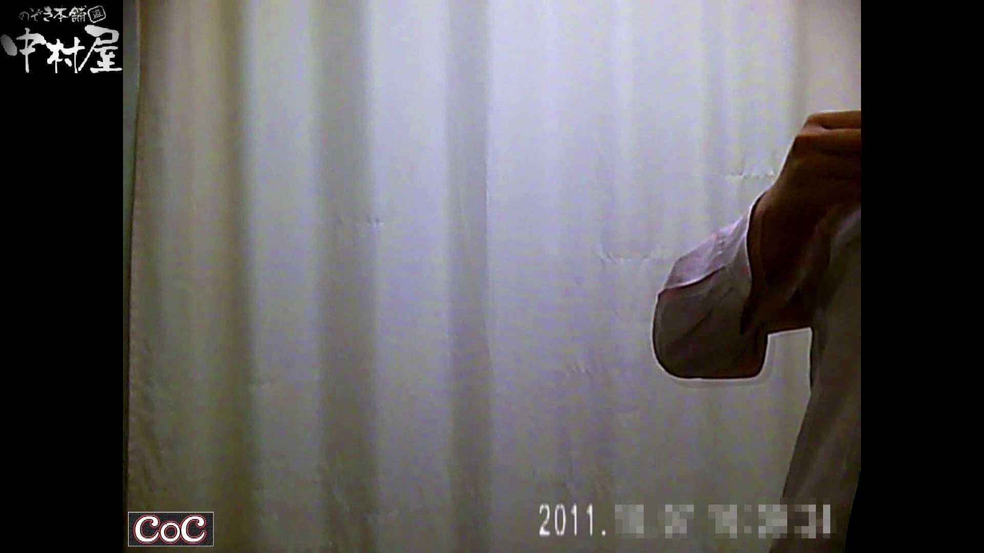 激ヤバ健康診断!着替えの一部始終.vol.53※本編ボカシ・目線無し お色気ナース オメコ動画キャプチャ 75枚 47
