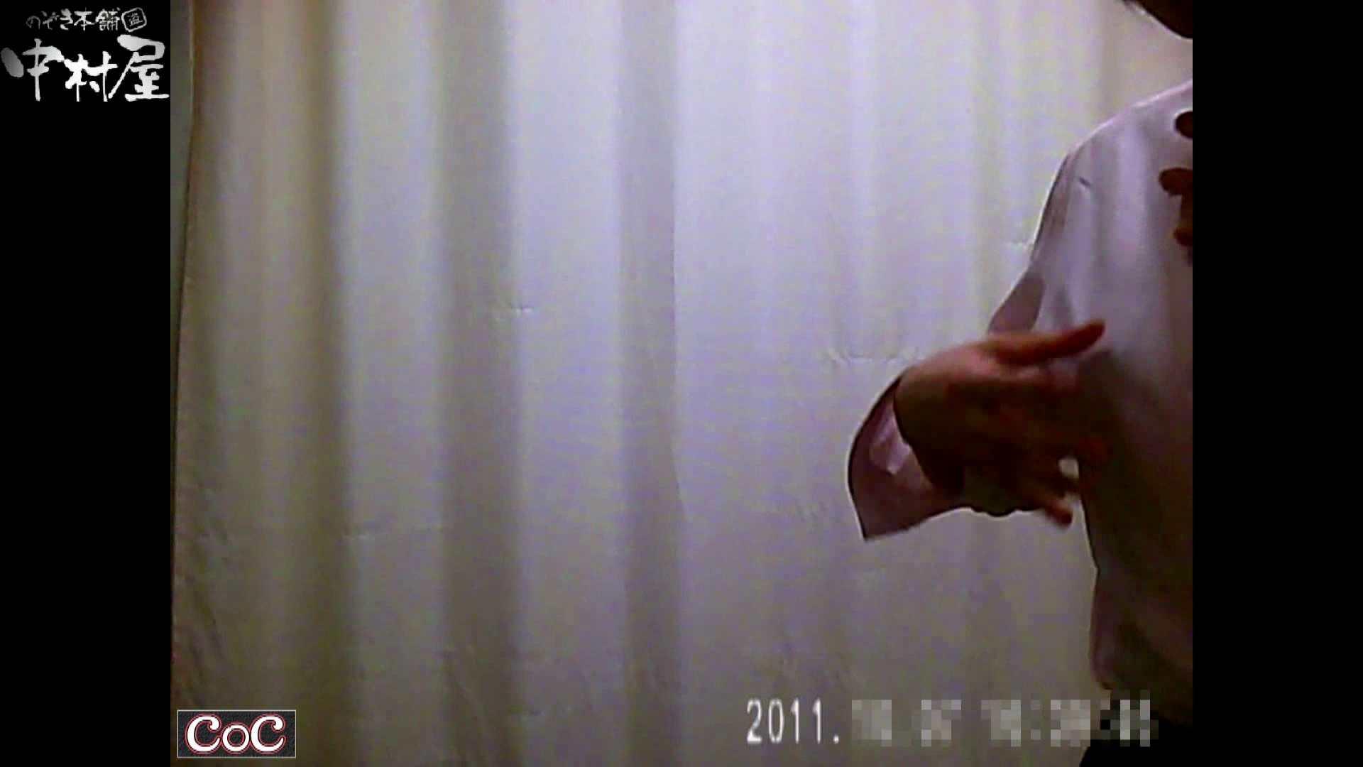 激ヤバ健康診断!着替えの一部始終.vol.53※本編ボカシ・目線無し 超エロギャル おまんこ無修正動画無料 75枚 51