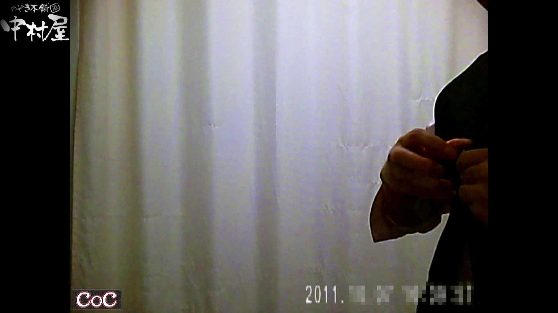 激ヤバ健康診断!着替えの一部始終.vol.53※本編ボカシ・目線無し 着替え 盗撮動画紹介 75枚 52