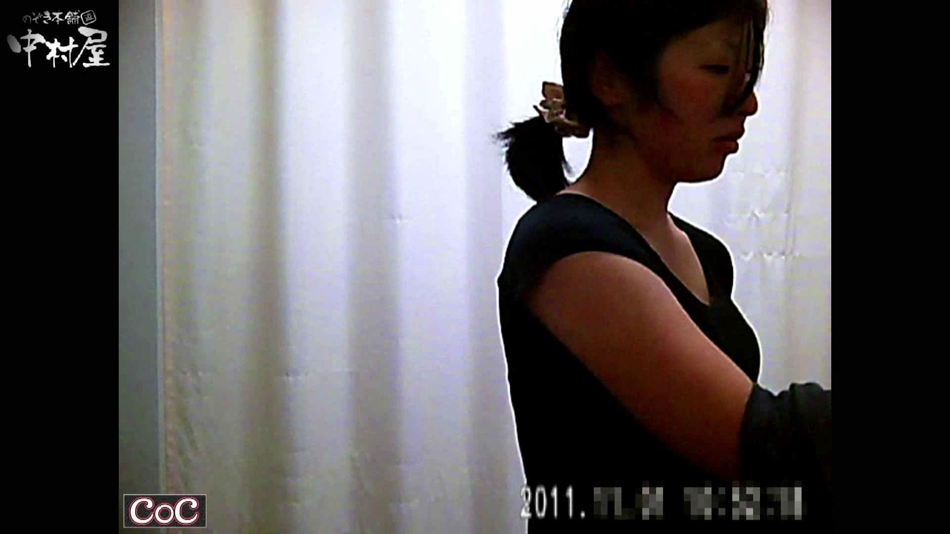 激ヤバ健康診断!着替えの一部始終.vol.78※本編ボカシ・目線無し 裸体 セックス無修正動画無料 50枚 41