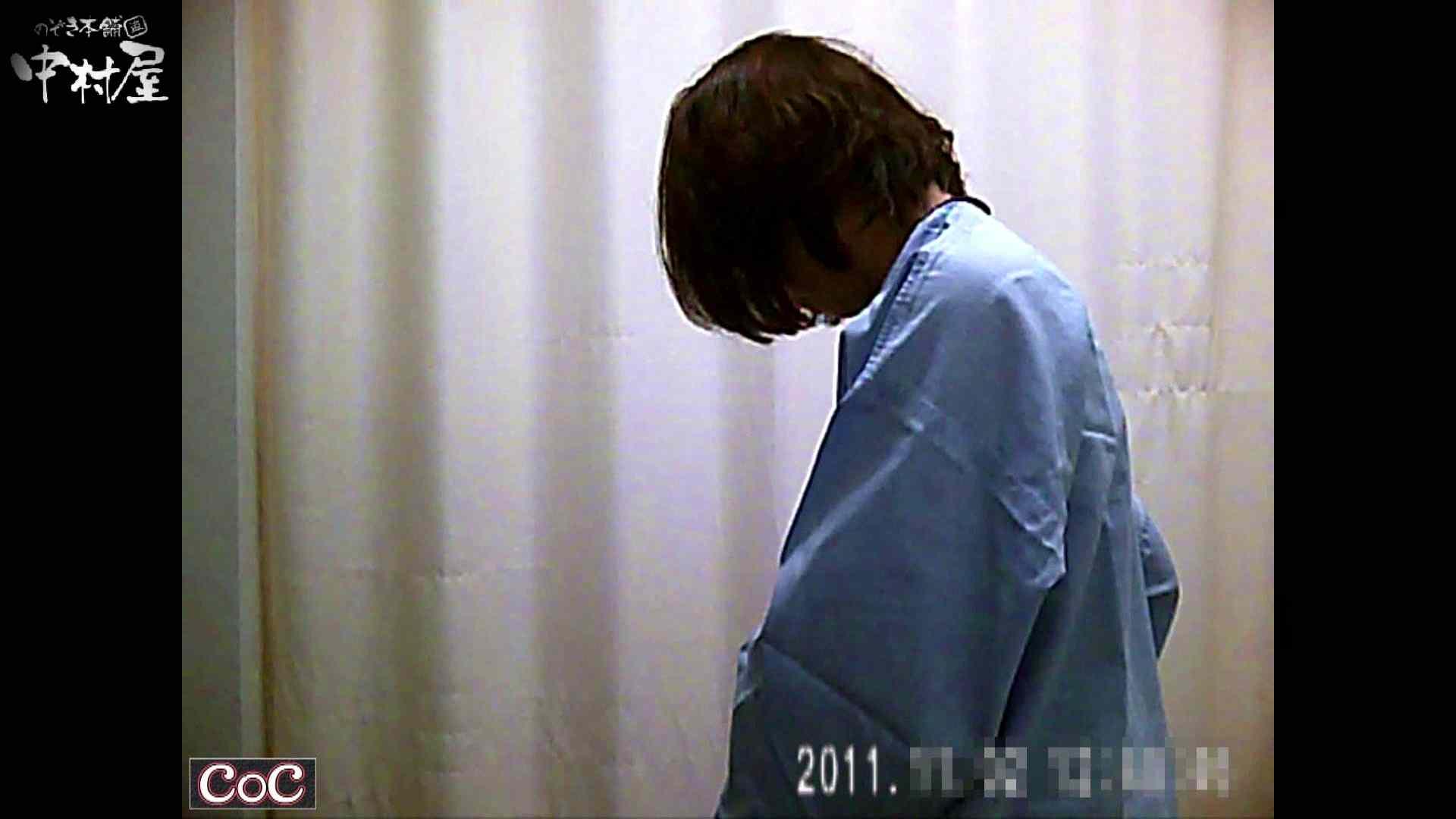 激ヤバ健康診断!着替えの一部始終.vol.79※本編ボカシ・目線無し 着替え オメコ動画キャプチャ 65枚 27