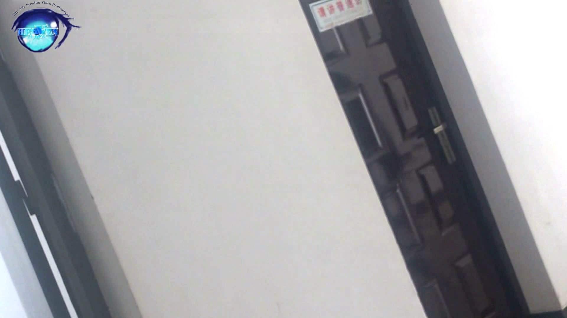 GOD HAND 芸術大学盗撮‼vol.10 綺麗なOLたち ぱこり動画紹介 69枚 38