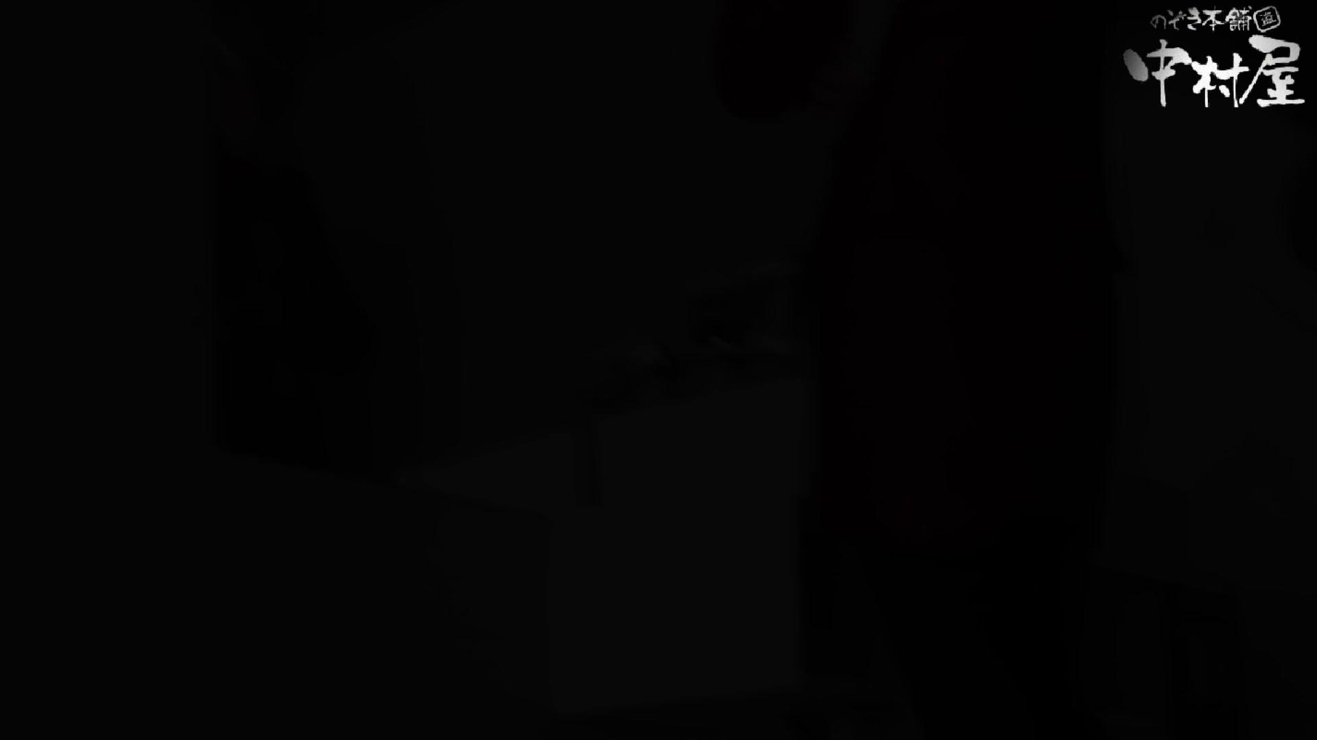GOD HAND 芸術大学盗撮‼vol.112 綺麗なOLたち   盗撮  70枚 5