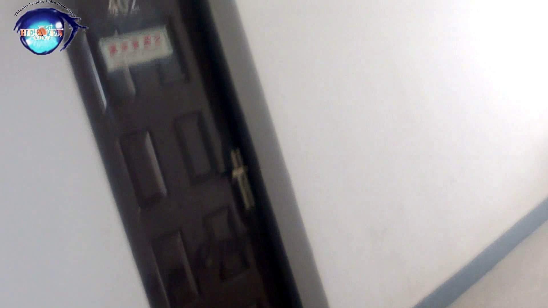 盗撮AV:GOD HAND 芸術大学盗撮‼vol.11:のぞき本舗 中村屋