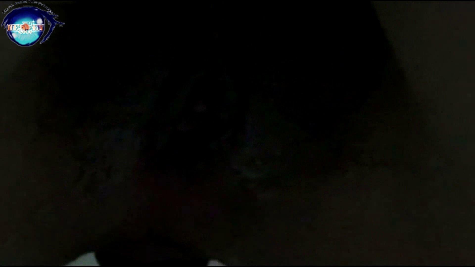 GOD HAND 芸術大学盗撮‼vol.16 投稿 盗み撮り動画キャプチャ 86枚 27