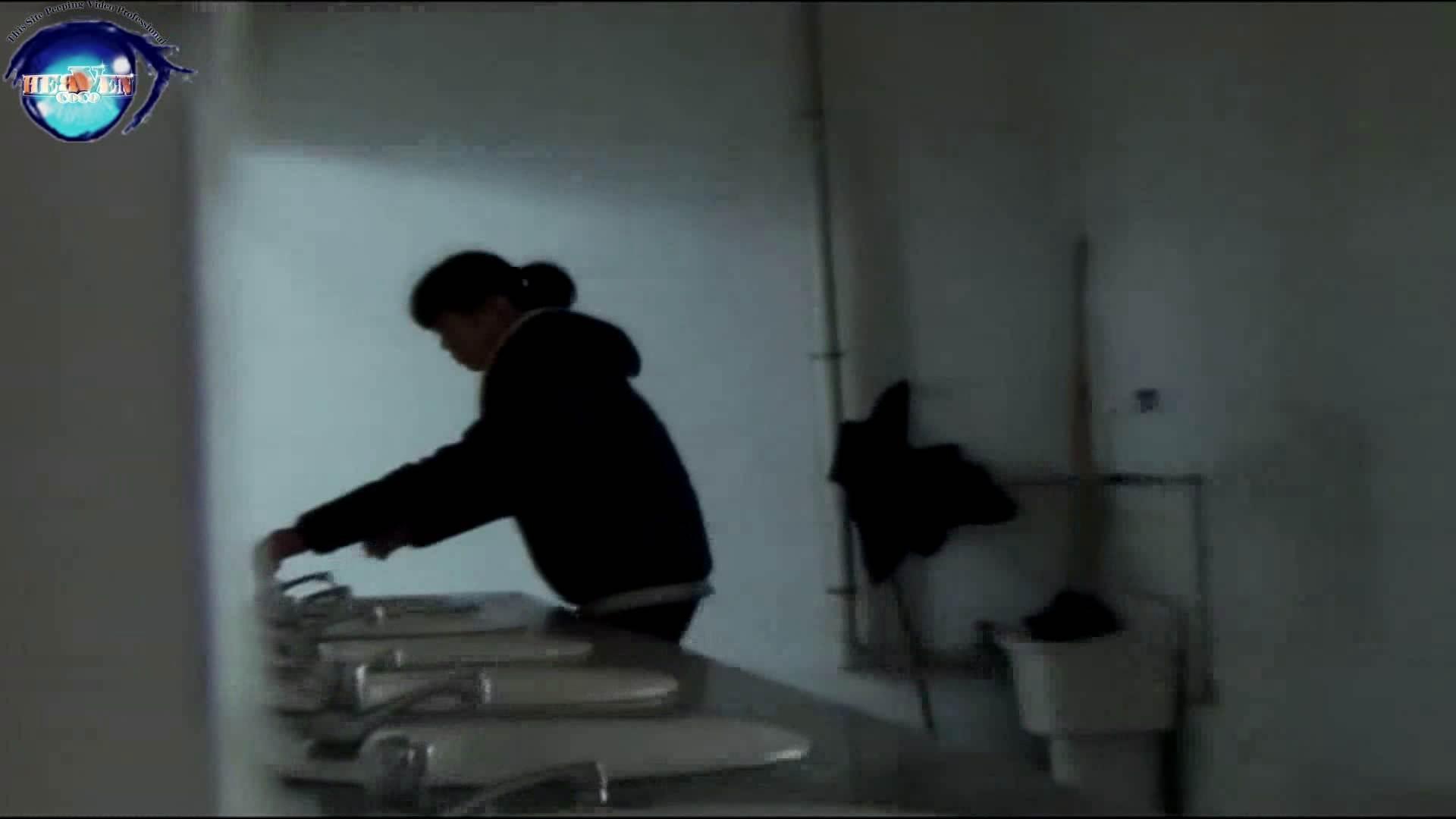 GOD HAND 芸術大学盗撮‼vol.21 綺麗なOLたち おまんこ動画流出 70枚 38