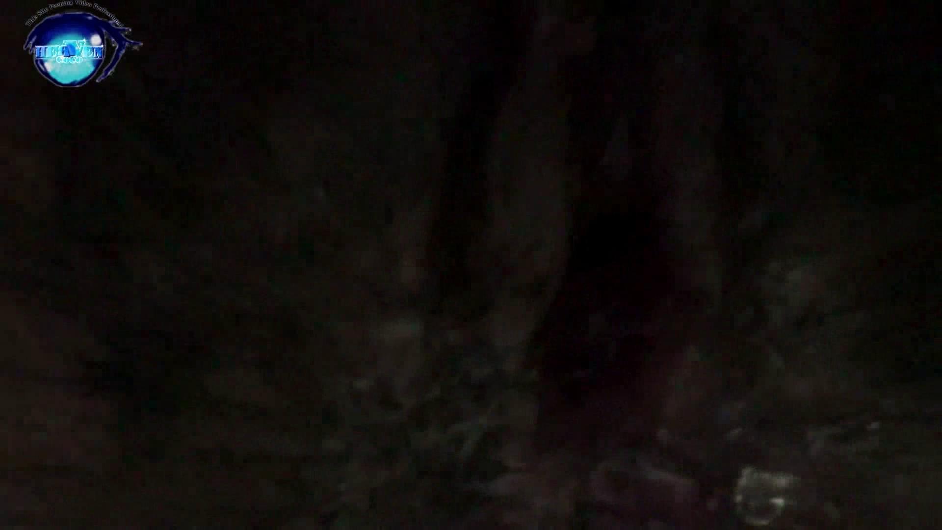 GOD HAND 芸術大学盗撮‼vol.28 盗撮 AV無料動画キャプチャ 61枚 11