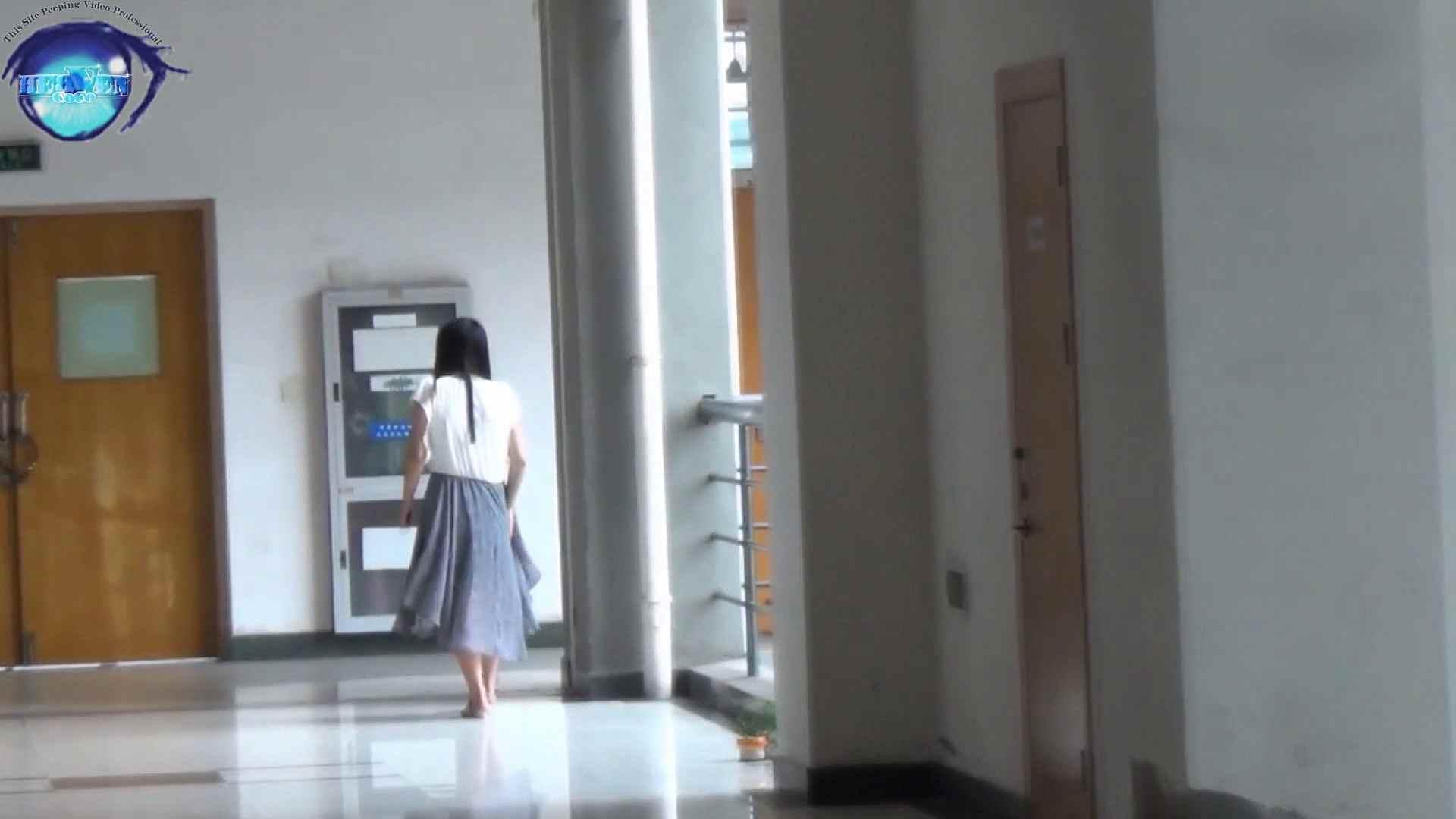 GOD HAND 芸術大学盗撮‼vol.51 盗撮 すけべAV動画紹介 93枚 18