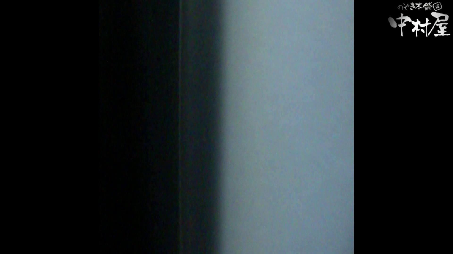 GOD HAND 芸術大学盗撮‼vol.78 洗面所 ワレメ無修正動画無料 76枚 6