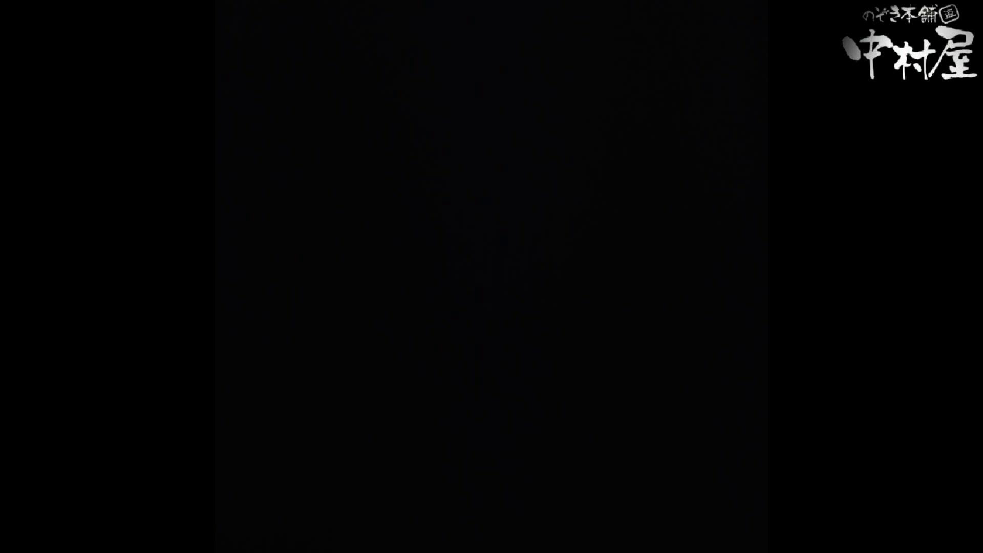 GOD HAND 芸術大学盗撮‼vol.78 投稿 オメコ動画キャプチャ 76枚 7