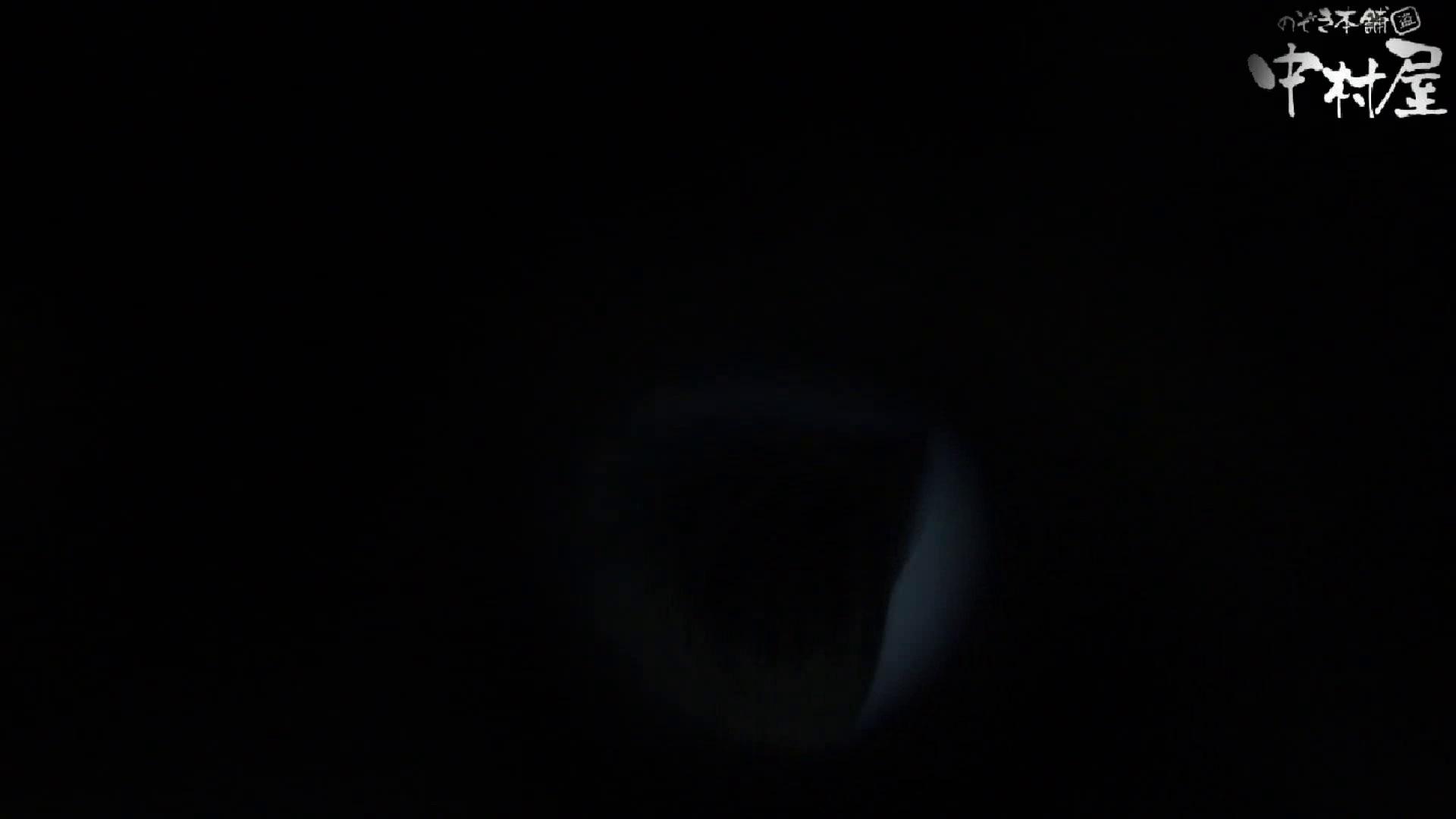 GOD HAND 芸術大学盗撮‼vol.78 洗面所 ワレメ無修正動画無料 76枚 46