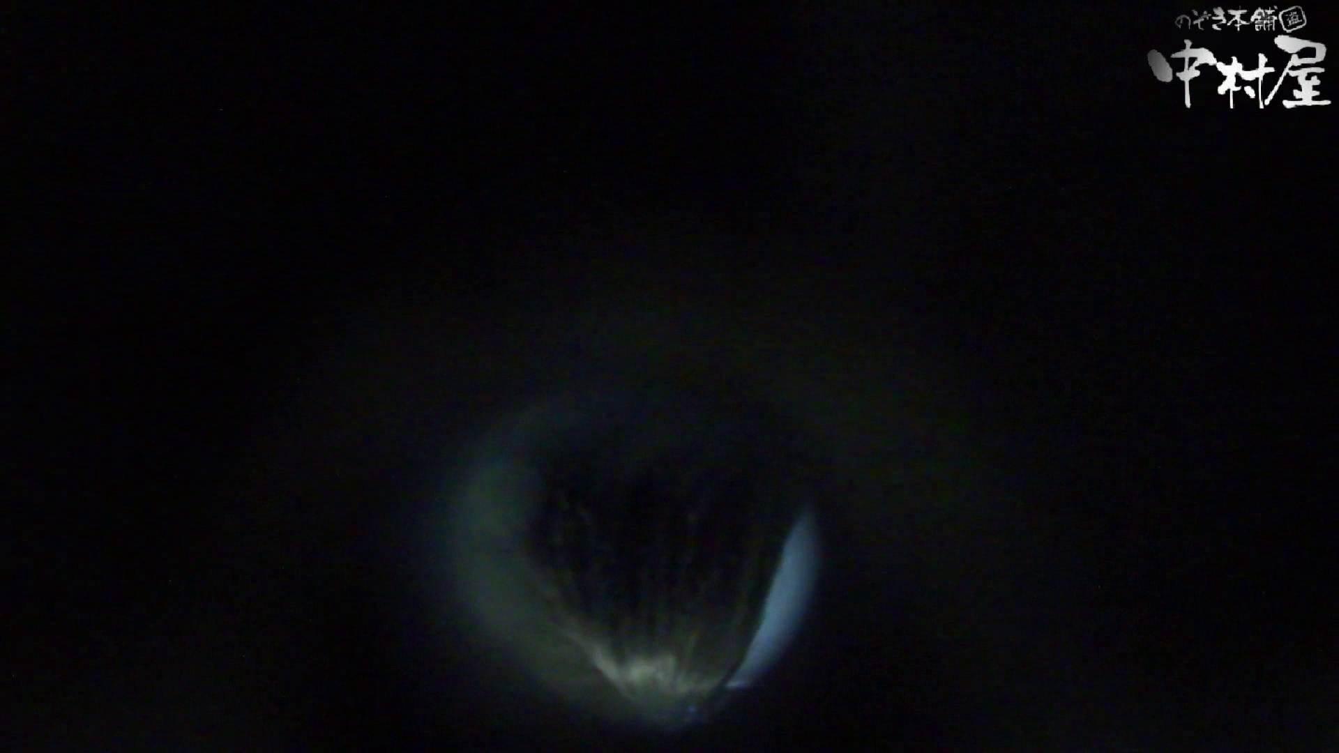 GOD HAND 芸術大学盗撮‼vol.78 投稿 オメコ動画キャプチャ 76枚 51