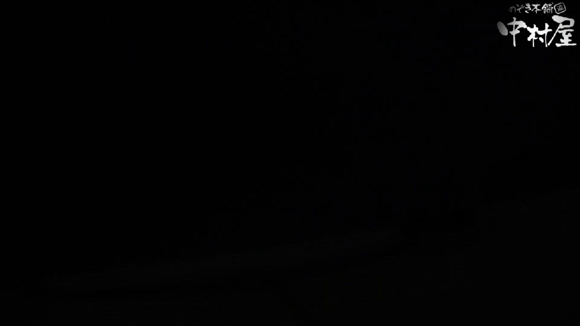 GOD HAND 芸術大学盗撮‼vol.78 綺麗なOLたち | 盗撮  76枚 73