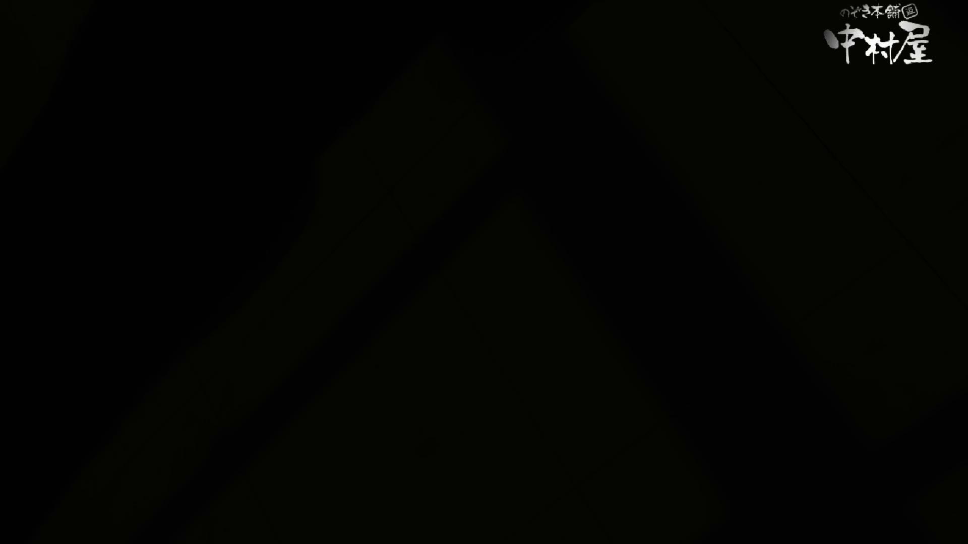 GOD HAND 芸術大学盗撮‼vol.91 洗面所 オマンコ動画キャプチャ 68枚 7