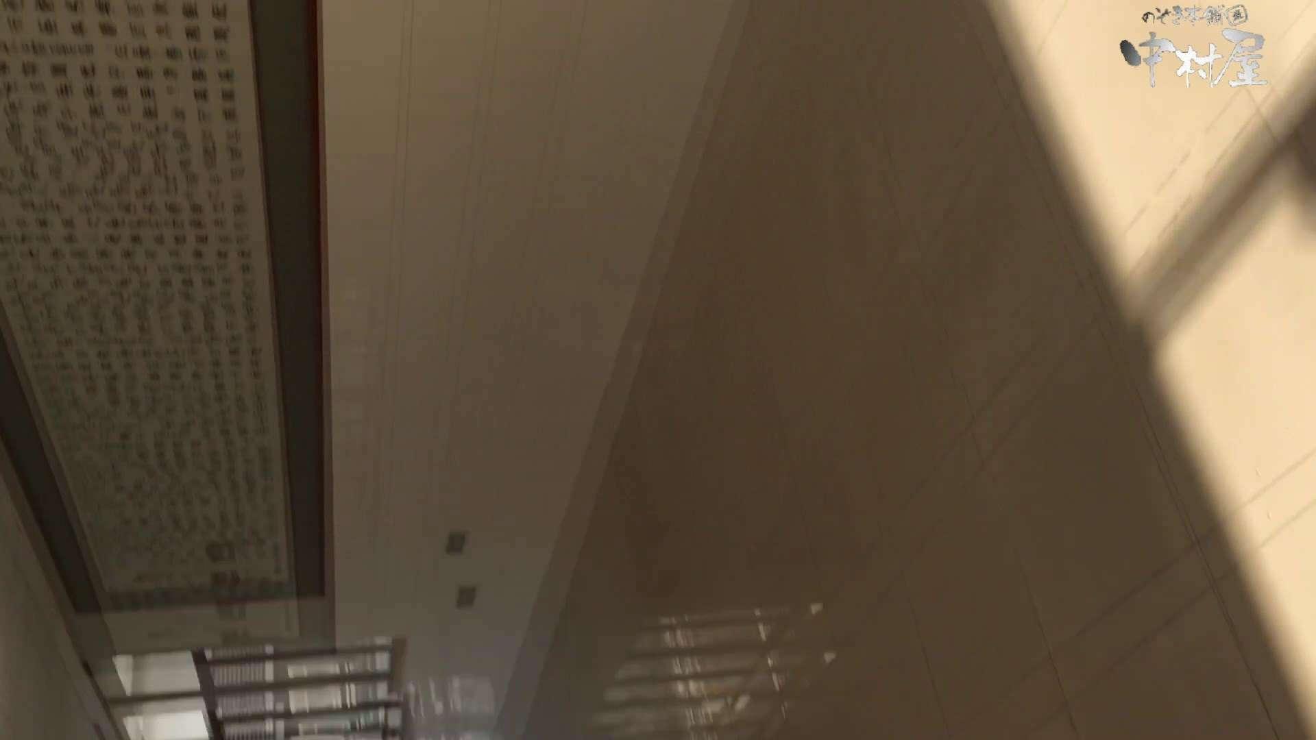 GOD HAND 芸術大学盗撮‼vol.91 綺麗なOLたち オメコ動画キャプチャ 68枚 18