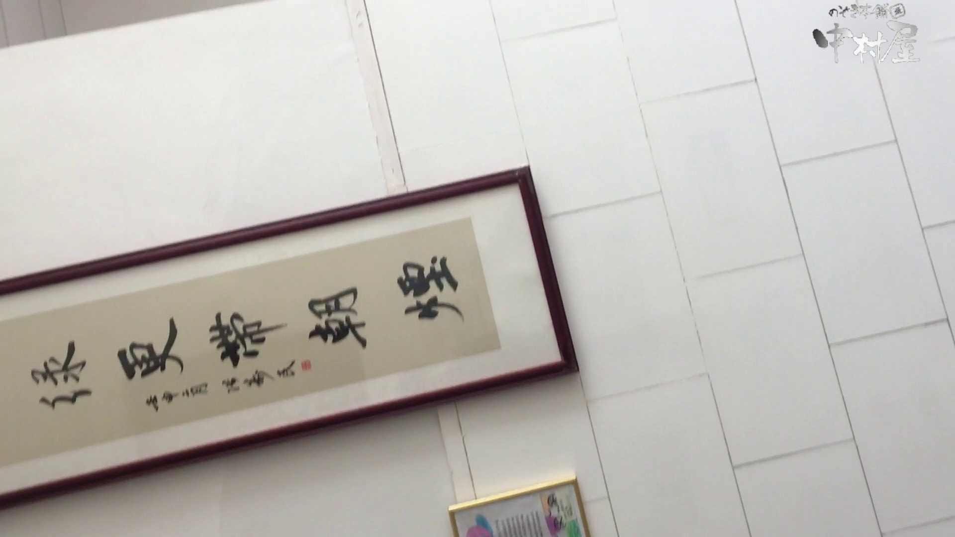 GOD HAND 芸術大学盗撮‼vol.91 綺麗なOLたち オメコ動画キャプチャ 68枚 22