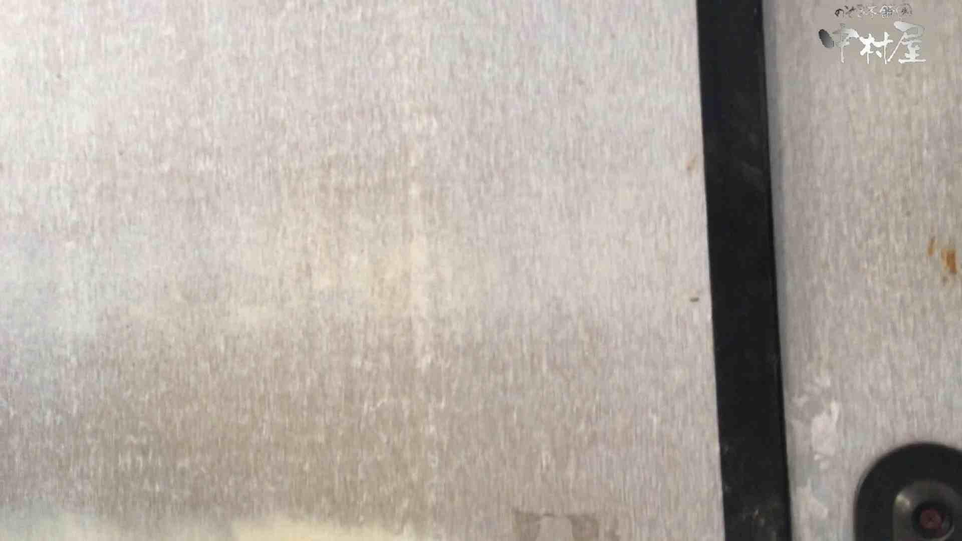 GOD HAND 芸術大学盗撮‼vol.91 洗面所 オマンコ動画キャプチャ 68枚 67