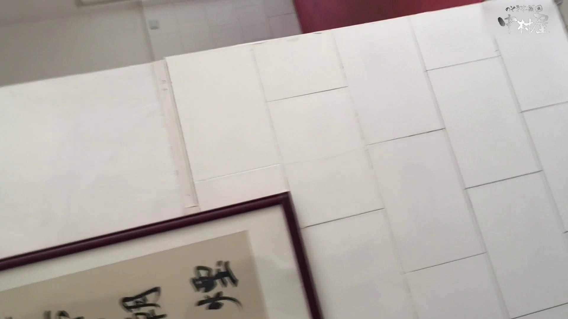 GOD HAND 芸術大学盗撮‼vol.92 綺麗なOLたち   投稿  54枚 33