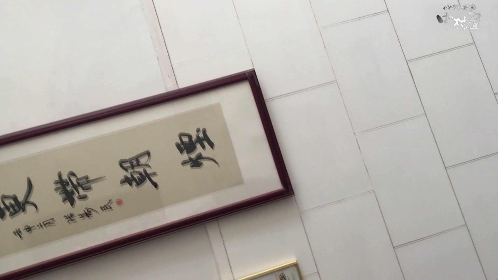 GOD HAND 芸術大学盗撮‼vol.92 盗撮 ぱこり動画紹介 54枚 34