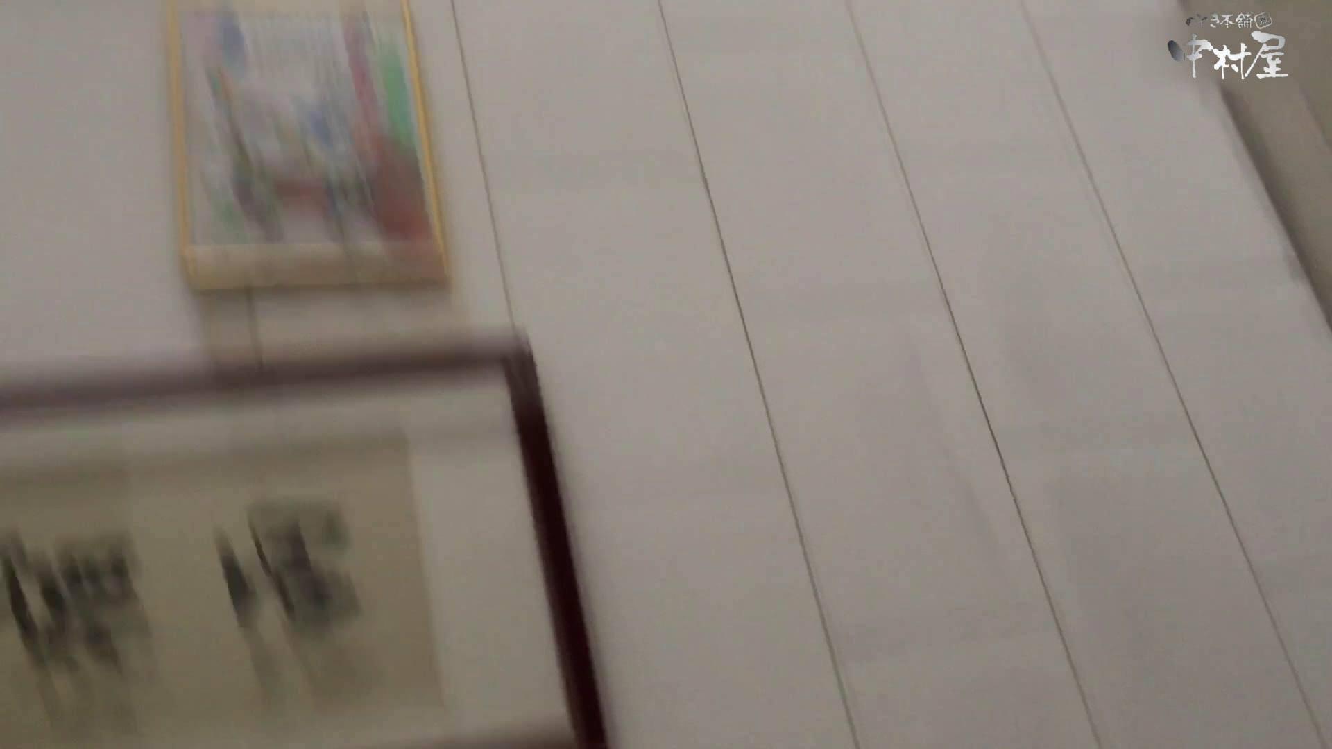GOD HAND 芸術大学盗撮‼vol.92 盗撮 ぱこり動画紹介 54枚 50