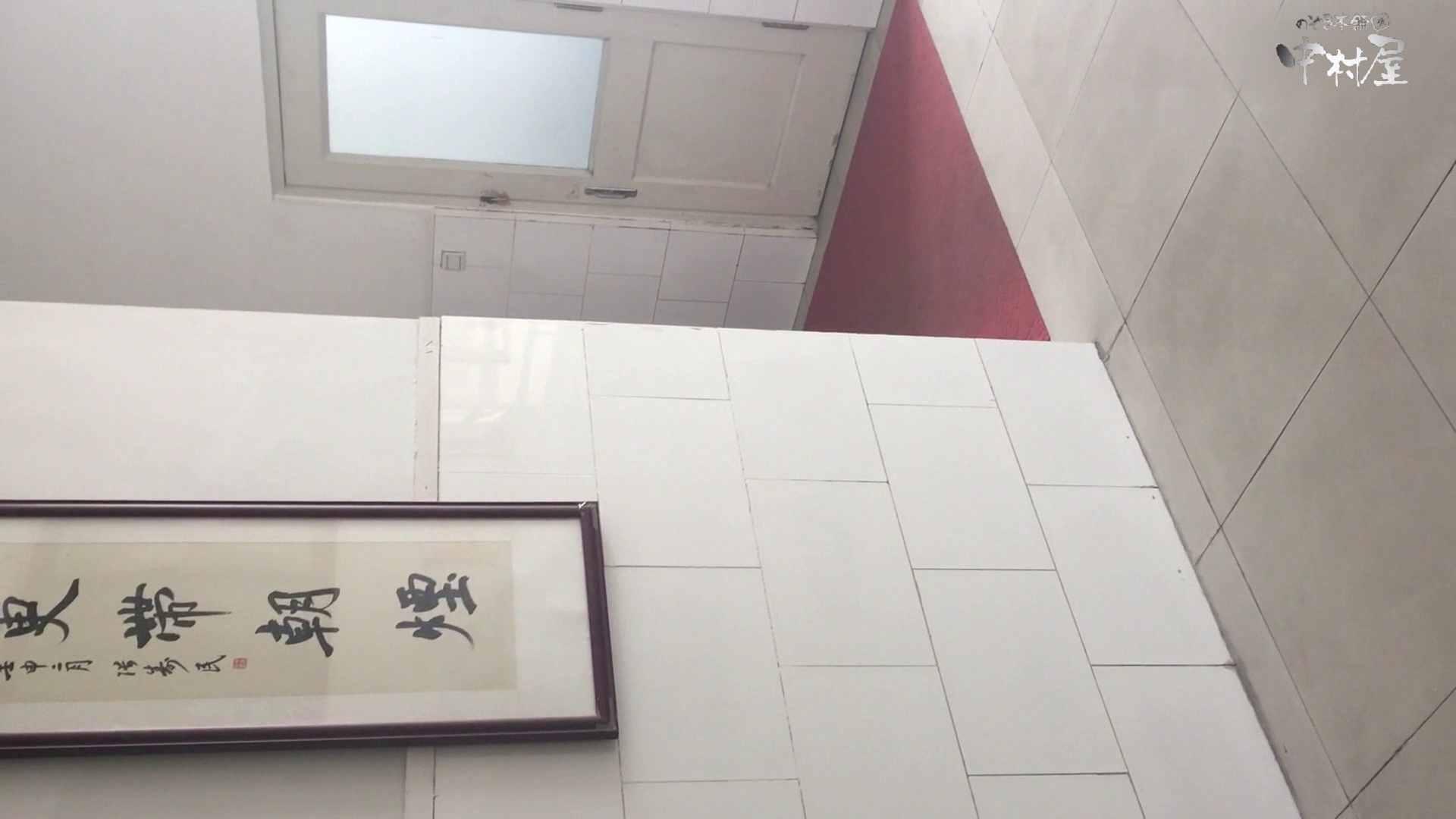 GOD HAND 芸術大学盗撮‼vol.94 綺麗なOLたち おめこ無修正画像 66枚 34
