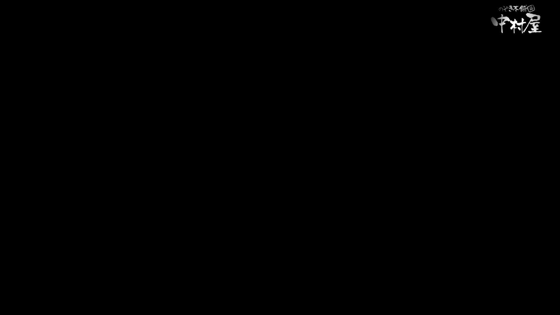 GOD HAND 芸術大学盗撮‼vol.94 洗面所 おまんこ無修正動画無料 66枚 43