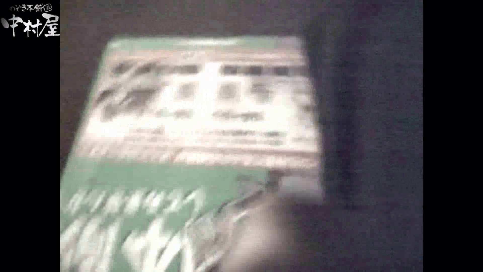 インターネットカフェの中で起こっている出来事 vol.008 綺麗なOLたち ワレメ動画紹介 53枚 29