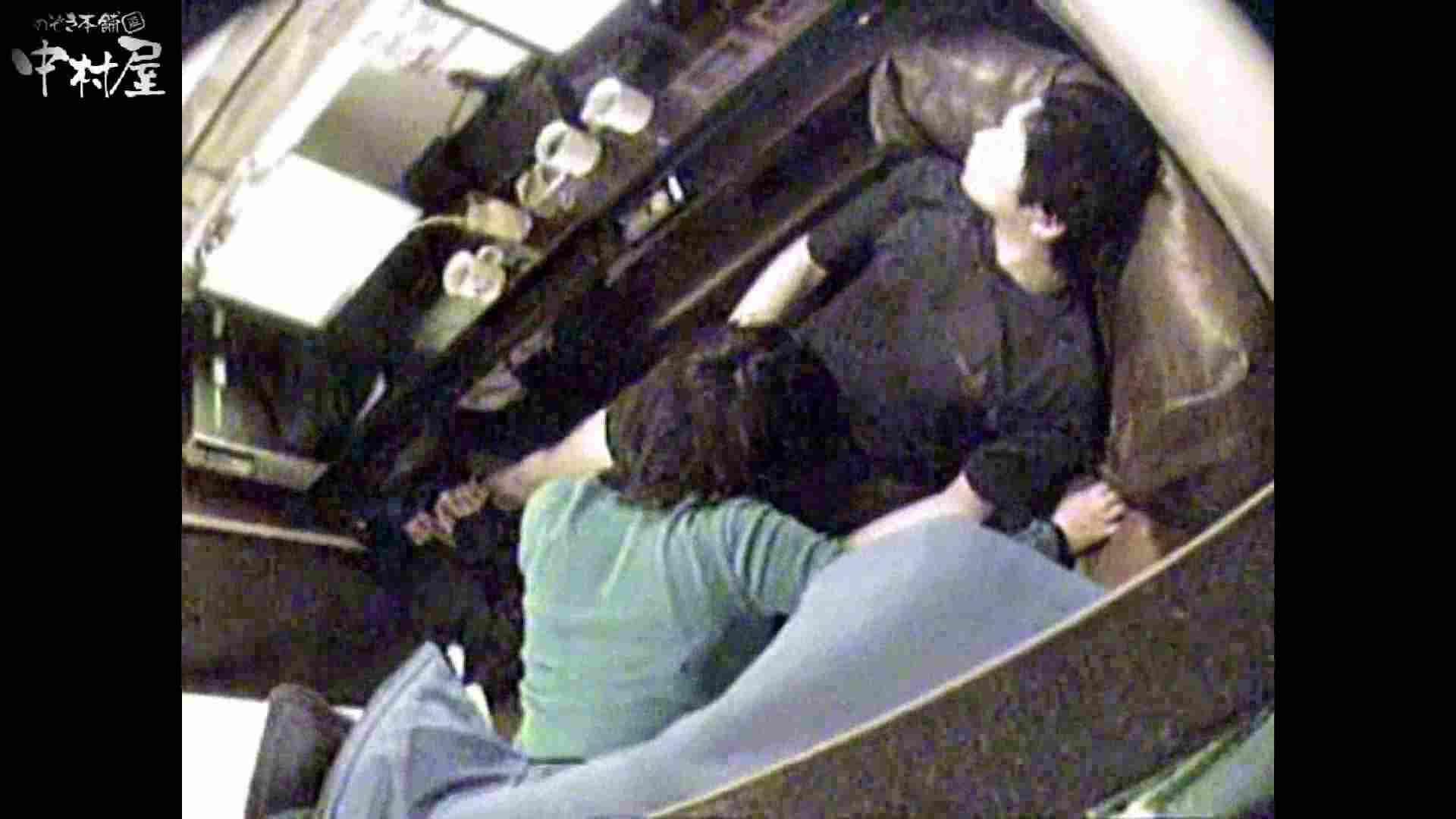 インターネットカフェの中で起こっている出来事 vol.013 カップル おまんこ無修正動画無料 64枚 11