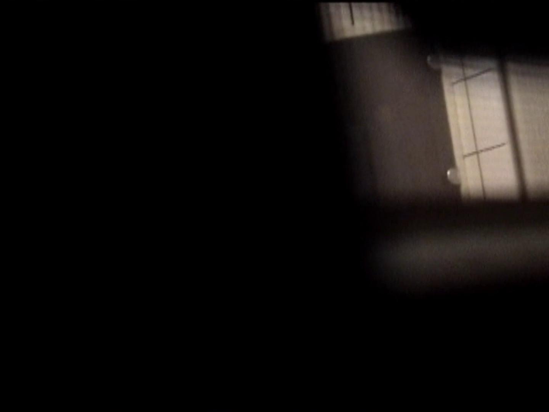 バスルームの写窓から vol.004 綺麗なOLたち | 0  85枚 1