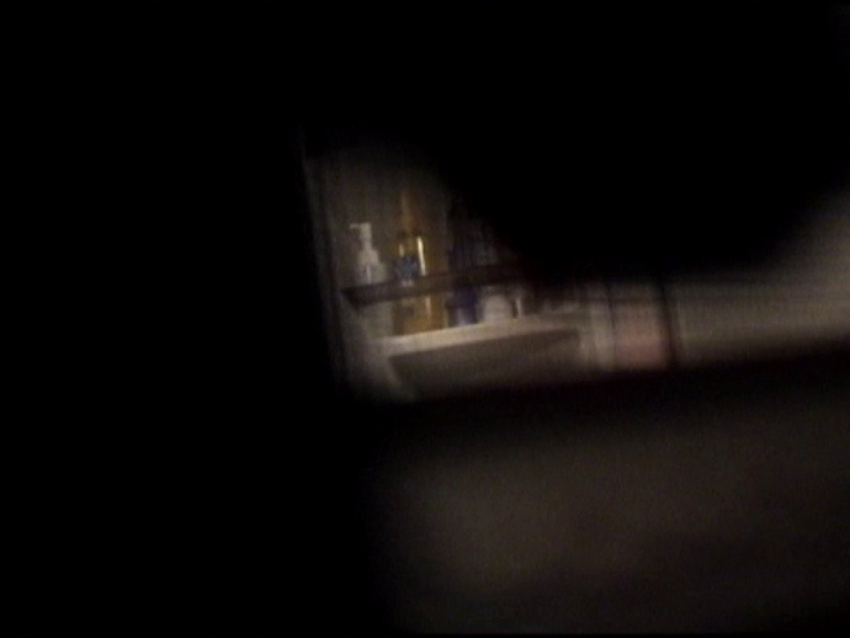 バスルームの写窓から vol.004 綺麗なOLたち  85枚 16