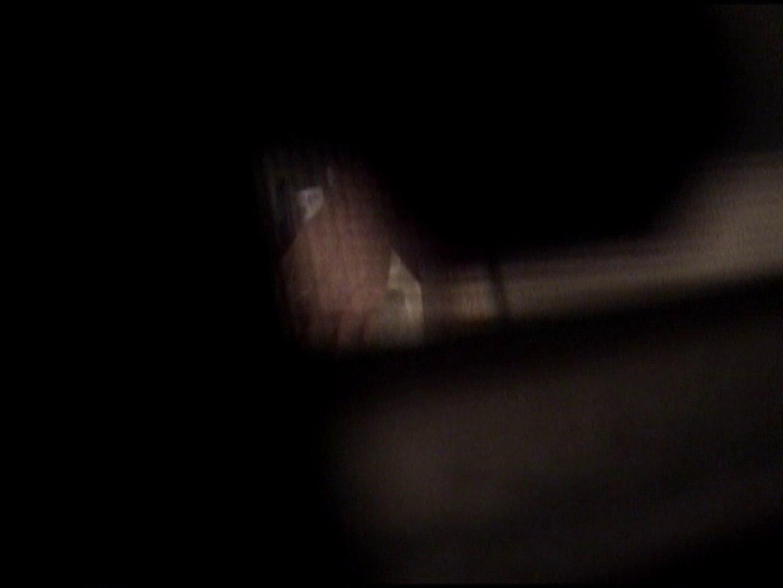バスルームの写窓から vol.004 綺麗なOLたち | 0  85枚 21