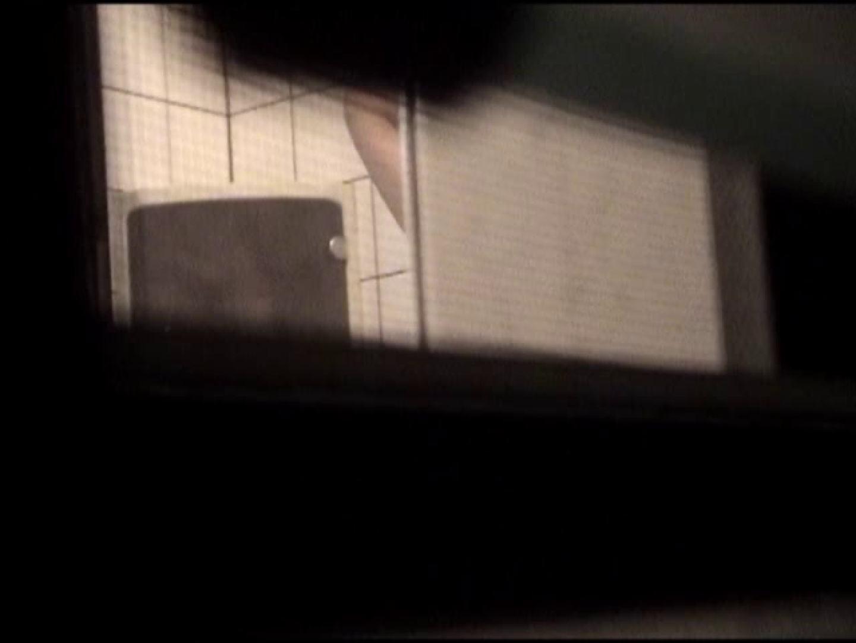 バスルームの写窓から vol.004 綺麗なOLたち | 0  85枚 53